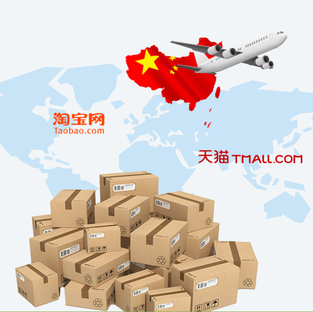 Buy Cheap Products From China and Ship Worldwide | Taobao in English